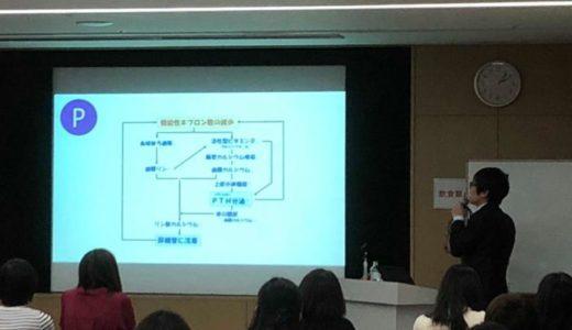 【動物看護師向け】栄養学セミナーの開催報告